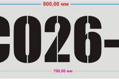 Дизайн макет трафарета UCO026-01