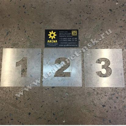 Комплект трафаретов цифр, высота 50мм, ПЭТ