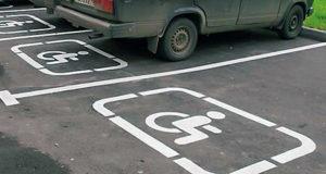 Трафарет «Парковка инвалидов»