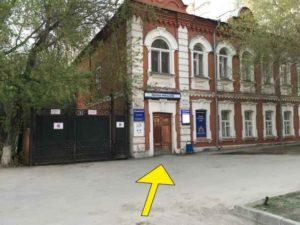 Производство, офис продаж компании ТРАФАРЕТ