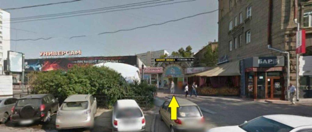 """Магазин продажи трафаретов в ТР """"ПАССАЖ"""", второй зал, по левую сторону, вывеска GRAFFITI ARENA"""