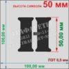 Алфавит Русские буквы, цифры, и знаки препинания 44 символа, 50 мм, пластик ПЭТ 0,5 мм, лазерный рез