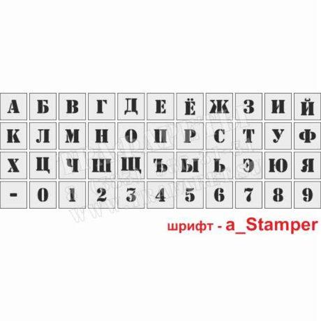 Алфавит Русские буквы, цифры, и знаки препинания 44 символа, 50 мм, пластик ПЭТ, лазерный рез