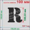 Набор трафаретов Алфавит английский 100 мм, пластик ПЭТ 1мм, лазерный рез