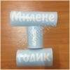 Надписи на шары, виниловая пленка для поздравительных надписей на воздушных шарах