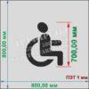 Трафарет Парковка для инвалидов, уменьшенный 800 мм х 800 мм, ПЭТ 1 мм, лазерный рез