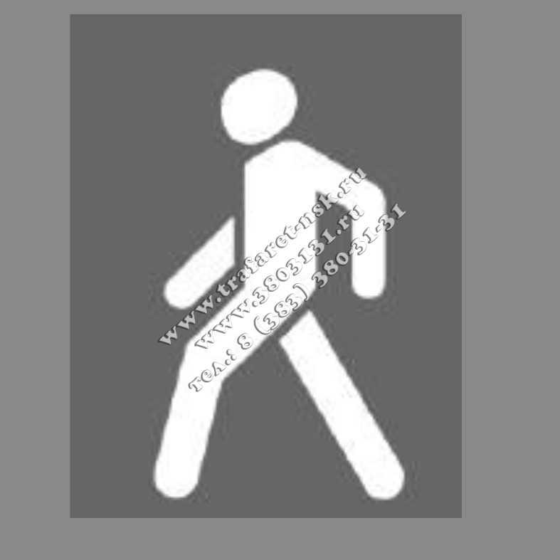 Трафарет для нанесения горизонтальной дорожной разметки 1.23.2, в соответствии с ГОСТ Р 51256-2011