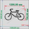 Трафарет для нанесения разметки Велосипедная дорожка. ГОСТ Р 51256-2011 Технические средства организации дорожного движения. Разметка дорожная. Классификация. Технические требования.