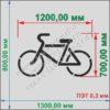 Трафарет для нанесения разметки Велосипедная дорожка. ПЭТ 0,3 мм