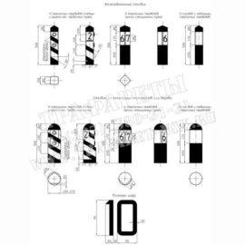 Комплект трафаретов для нанесения цифр на Постоянный сигнальный знак Предельный столбик, 90 мм, ПЭТ