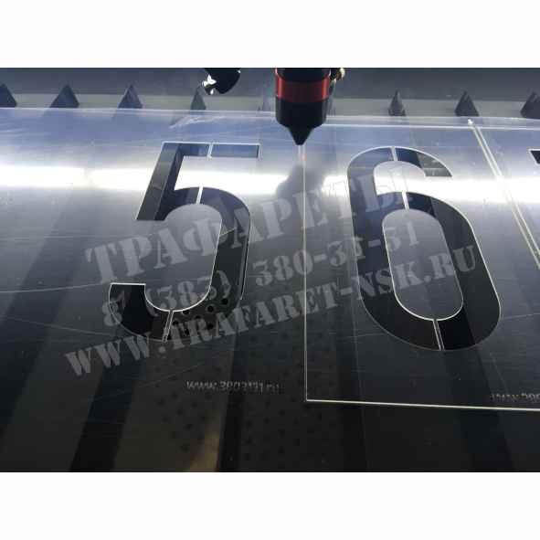 Процесс резки трафаретов из пластика на станке лазерной резки. Трафареты цифр порядковых номеров на Путевом пикетном знаке