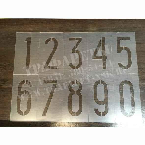Трафареты цифр порядковых номеров на Путевом пикетном знаке. Режем трафареты за один час! Изготовление БОЛЬШИХ и ОЧЕНЬ БОЛЬШИХ ТРАФАРЕТОВ!