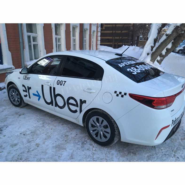 Брендирование такси виниловыми пленками. Брендированием авто UBER. Брендирование автомобилей служб доставки.