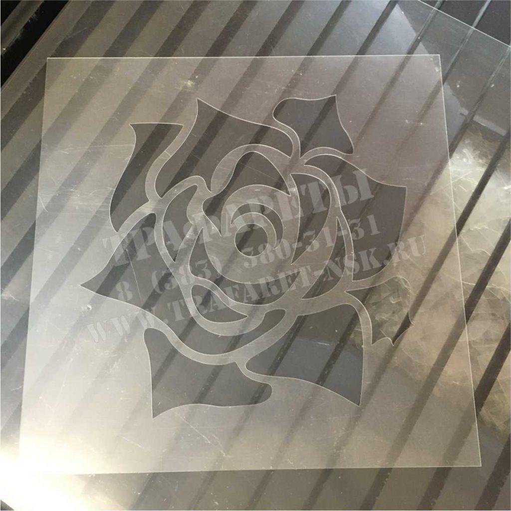 РОЗА Трафарет пластиковый, лазерный рез, для объемного декорирования стен, под декоративную штукатурку