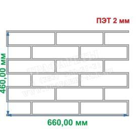 Трафарет Кирпичная кладка 660мм х 460мм, параметры кладки 250х65х5мм со швом 10мм, ПЭТ 2 мм