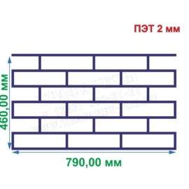 Трафарет Кирпичная кладка 790мм х 460мм, параметры кладки 250х65х5мм со швом 10мм, ПЭТ 2 мм