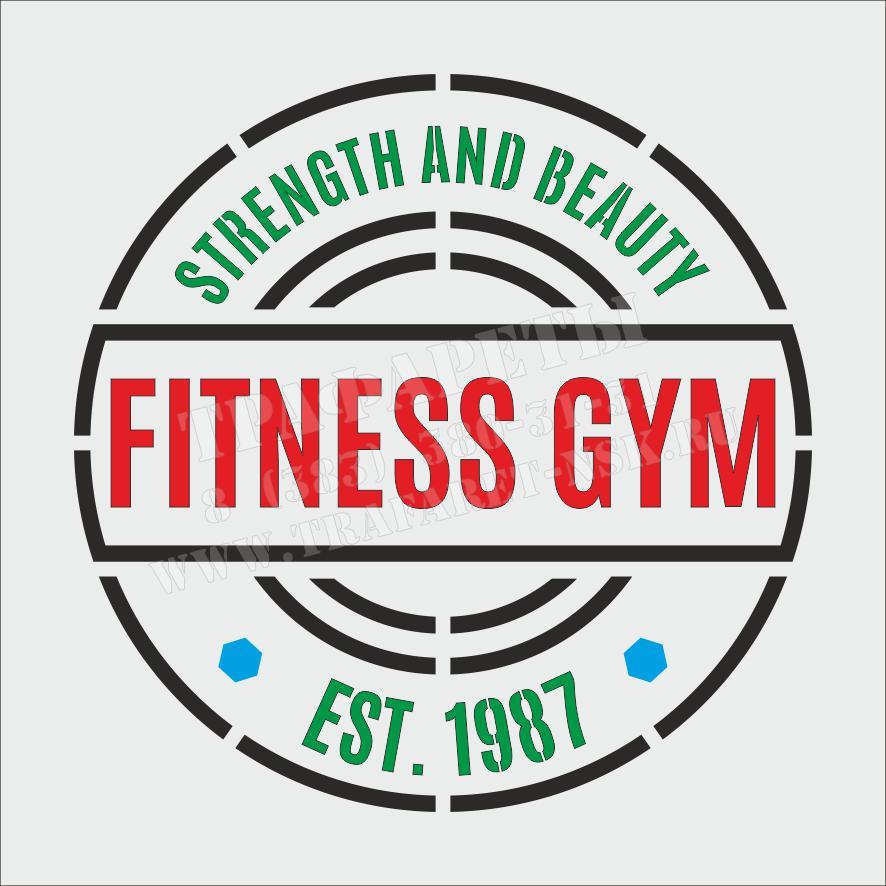Трафарет для стен FITNESS GYM EST.1987 трафарет спортивный для оформления спортивных залов, ПЭТ, лазерный рез