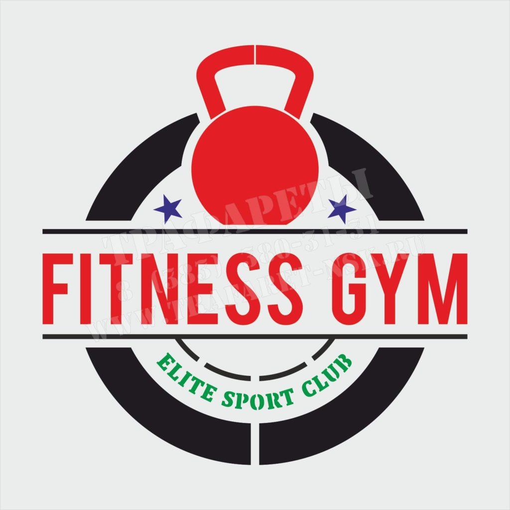 Трафарет для стен FITNESS GYM трафарет спортивный для оформления спортивных залов, ПЭТ, лазерный рез