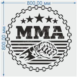 Трафарет для стен MMA, трафарет спортивный для оформления спортивных залов, ПЭТ, лазерный рез