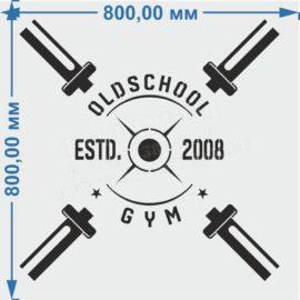 Трафарет для стен Old School Gym, трафарет спортивный для оформления спортивных залов, ПЭТ, лазерный рез