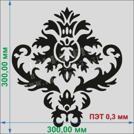 Трафарет для стен, узор - винтажные элементы ПЭТ 0,3 мм