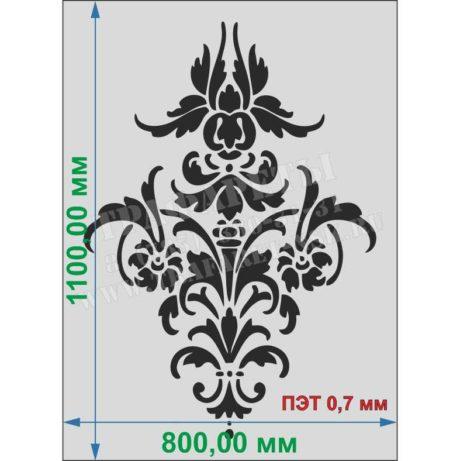 Трафарет для стен, узор - винтажные элементы ПЭТ 0,7 мм