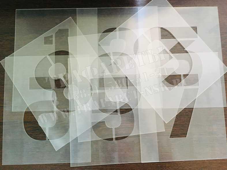 Трафареты цифр для нанесения номера на ворота гаража, набор цифр, от 0 до 9, ПЭТ, лазерный рез