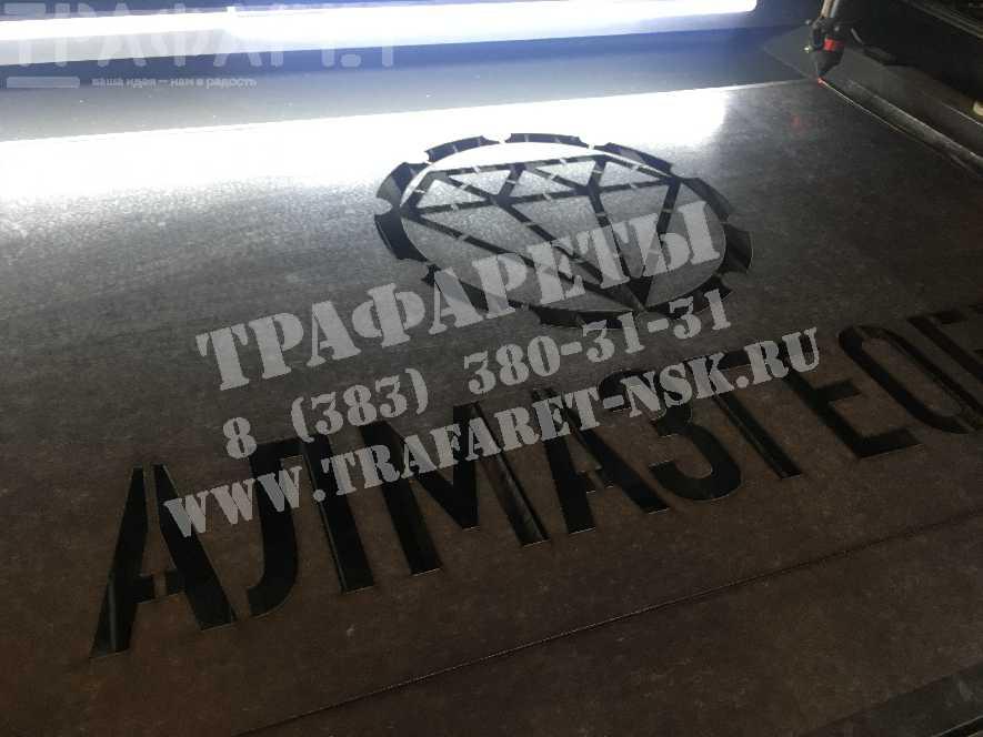 Магнитно-пластиковые трафареты для простого нанесения на металлические поверхности