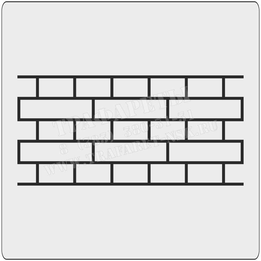 Штукатурка стен в стиле лофт с помощью трафарета
