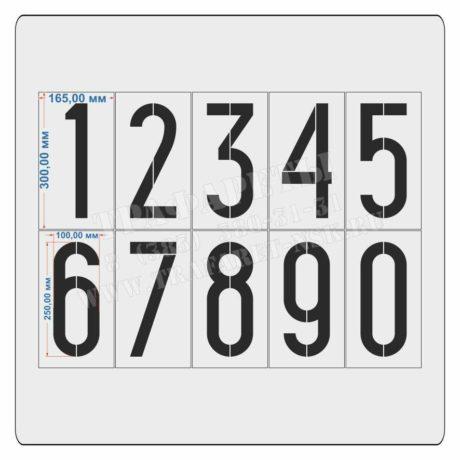 Трафаререт цифры для путевой столб, Цифра 250 мм х 100 мм, пластик ПЭТ, лазерный рез
