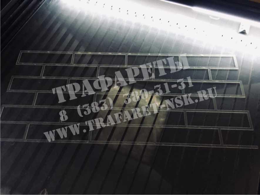 Трафарет Имитация кирпичной кладки, каменной кладки