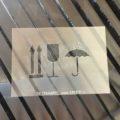 Трафарет манипуляционные знаки Верх, Хрупкое, Беречь от влаги. Трафареты для маркировки грузов
